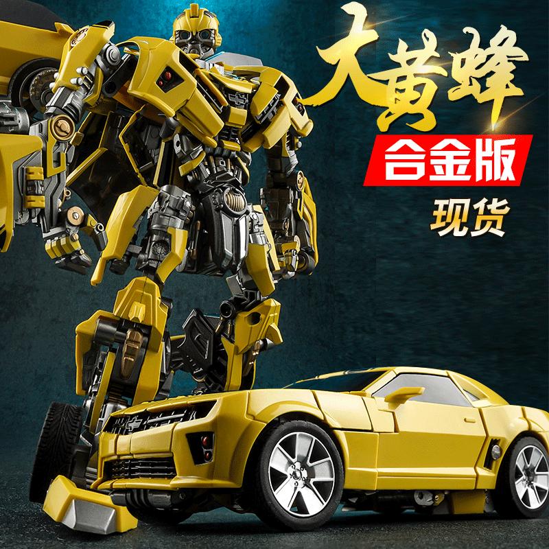 威将大黄蜂变形玩具金刚模型擎天M柱合金版mpm03机器人手办正版