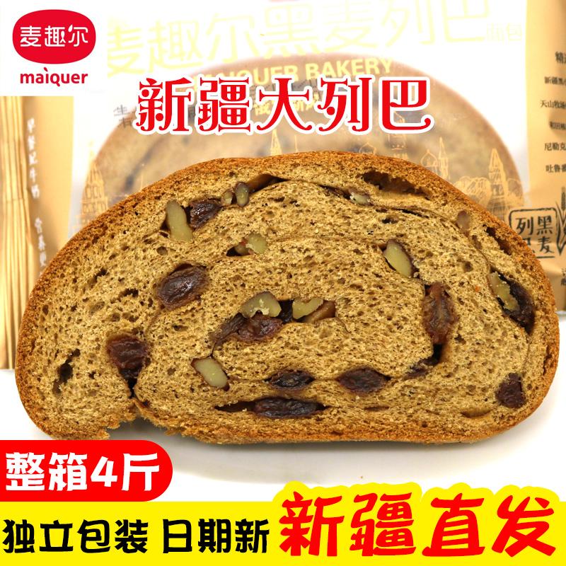 列巴新疆俄罗斯黑麦列巴面包零食早餐 麦趣尔黑麦列巴面包坚果图片