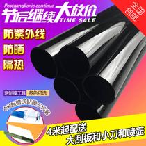 米宽1货车车窗贴膜防爆膜隔热膜玻璃太阳膜汽车反光膜挖掘机贴膜