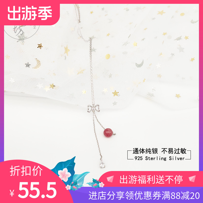 2020 popular S925 silver bow strawberry crystal Tassel Necklace