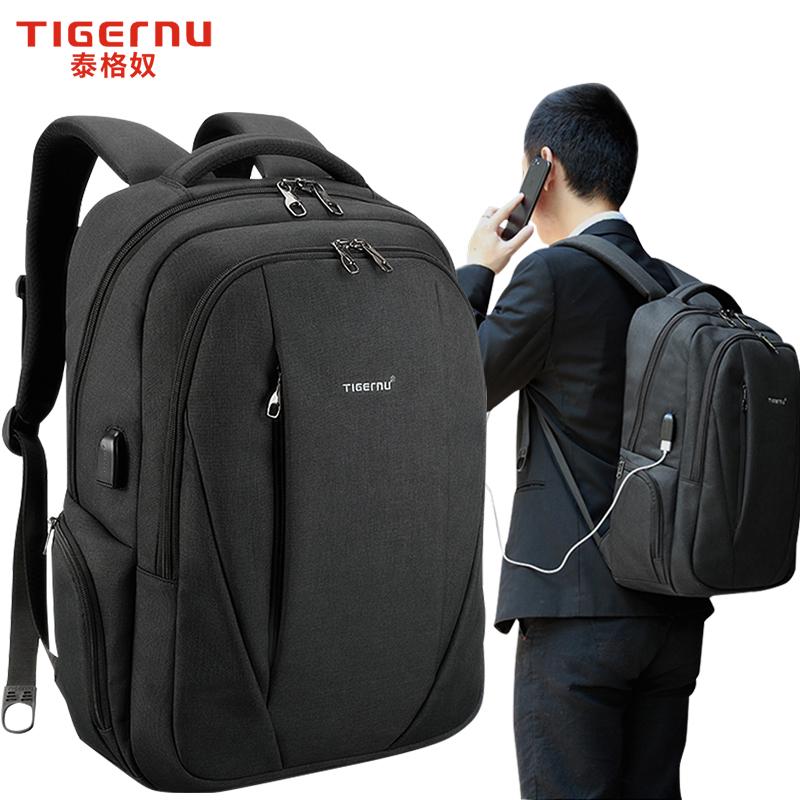 泰格奴双肩背包旅行商务出差15.6寸防盗笔记本电脑休闲学生书包潮