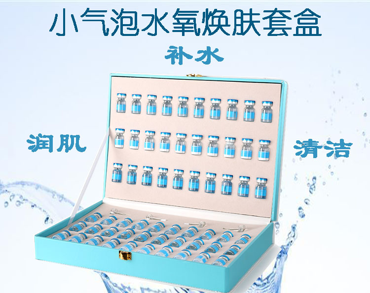 Korea small bubble water oxygen revitalizing set box small bubble beauty instrument cleaning products facial moisturizing cleaning
