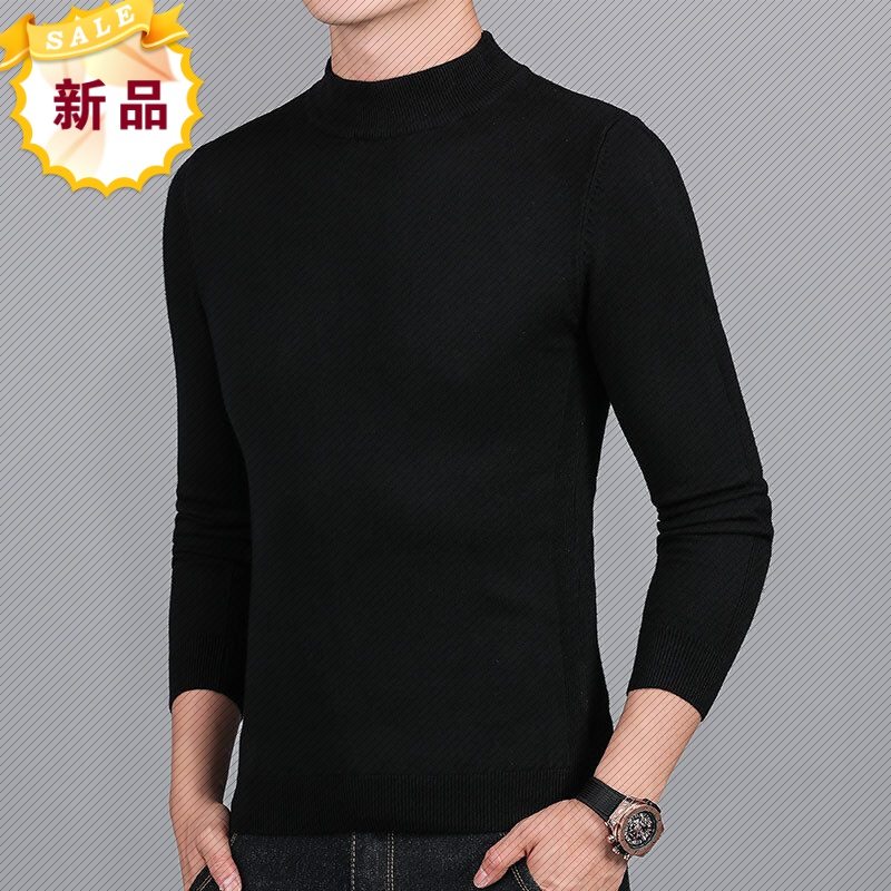 Lion mens half high collar t-shirt mens round neck autumn and winter Pullover mens sweater casual base coat