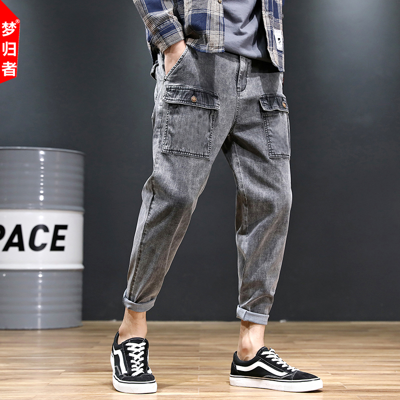 Smoke grey jeans mens slightly fat and fattening oversize loose straight tube 42 extra large Capris 220 Jin 300 Jin