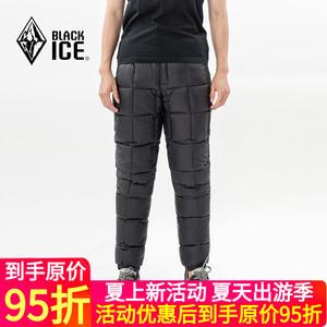 正品黑冰Black Ice极光100/200户外超轻加厚保暖鹅绒羽绒衣裤防水