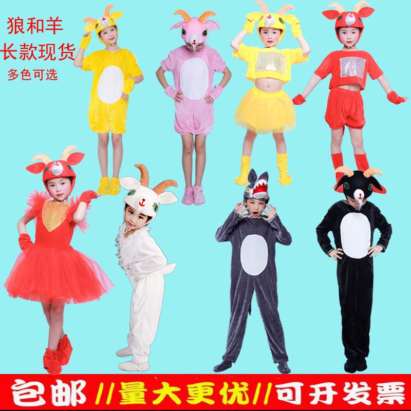元旦儿童动物服装幼儿小山羊演出服饰大灰狼黑羊短袖包邮小羊绵羊