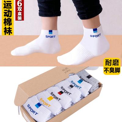 白色纯棉夏季男士男袜子纯棉袜