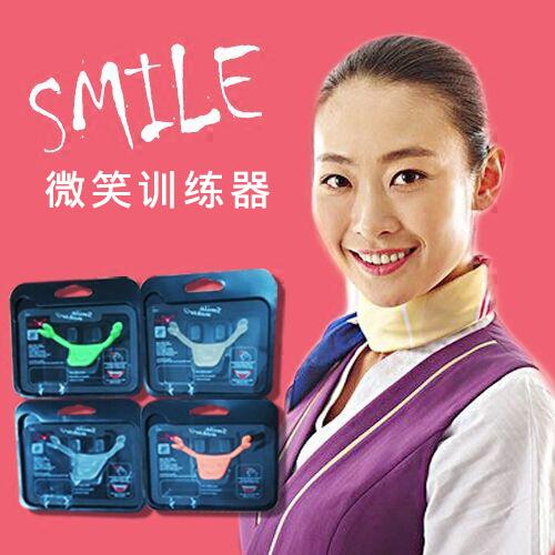 Улыбка исправлять положительный устройство губы рот смех позволять исправлять положительный V тонкий лицо модель укусить мышца модернизированный рот угол обучение исследование артефакт