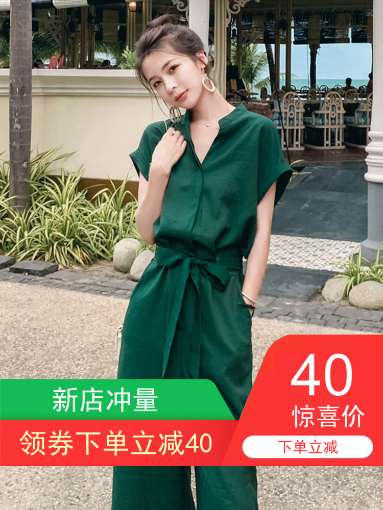 10月18日最新优惠绿色阔腿连体裤女2019新款夏装高腰显瘦气质连体衣女装时髦套装潮