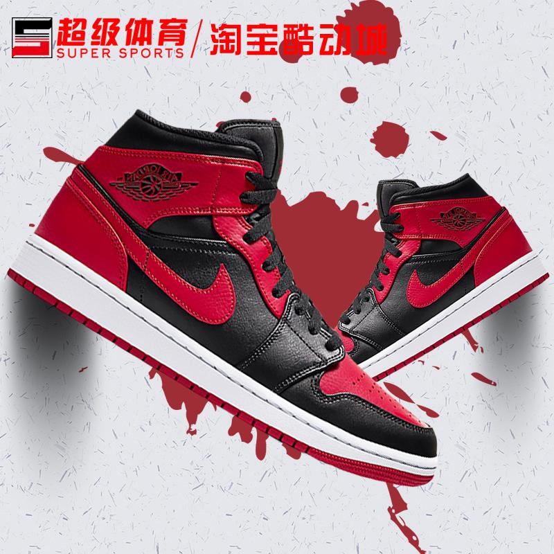 Air Jordan 1 Mid AJ1 反转禁穿 中帮 黑红脚趾篮球鞋 554724-074图片