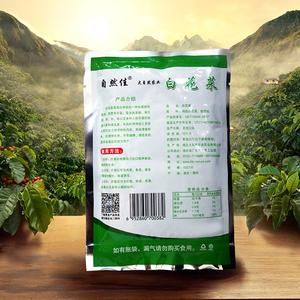 安陆湖北特产老坛酸菜开胃*白花菜