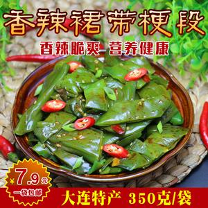 香辣裙带梗段【350克】海草海白菜