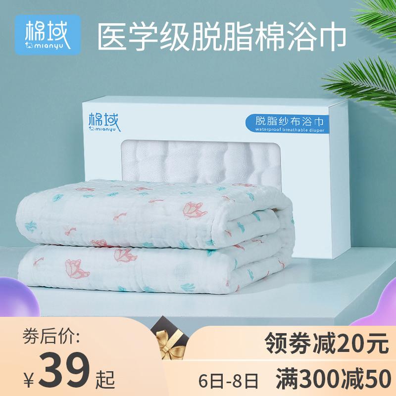 新生婴儿浴巾100%纯棉纱布宝宝超柔吸水洗澡儿童小孩全棉夏季超薄
