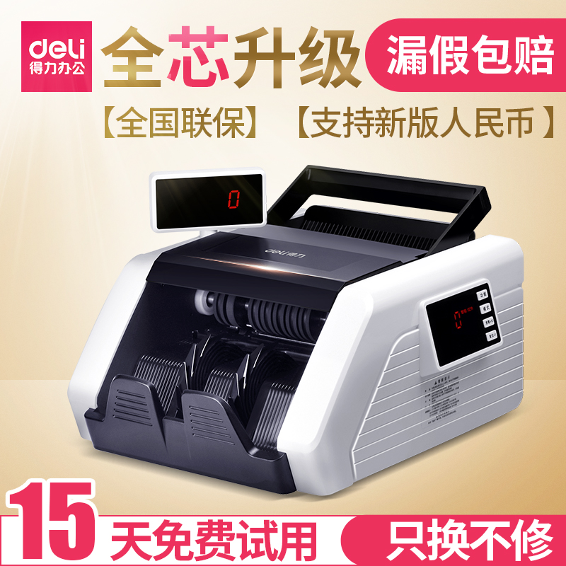 Компетентный точка деньги машинально банк специальный 33308 небольшой портативный офис домой новое издание люди валюта тест деньги машинально