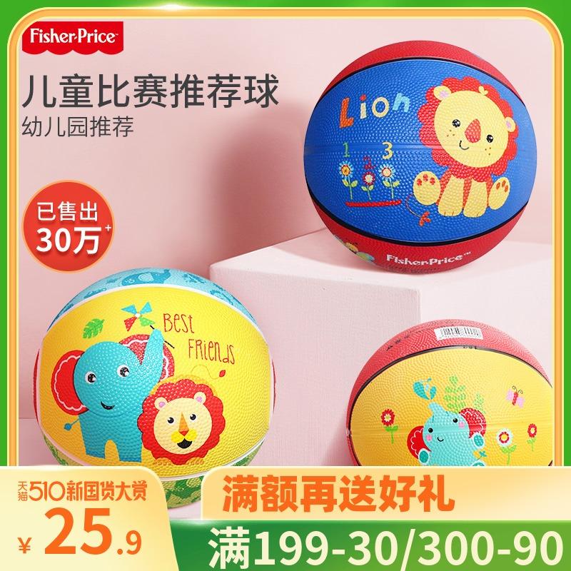 Детские игрушки Артикул 541773027864