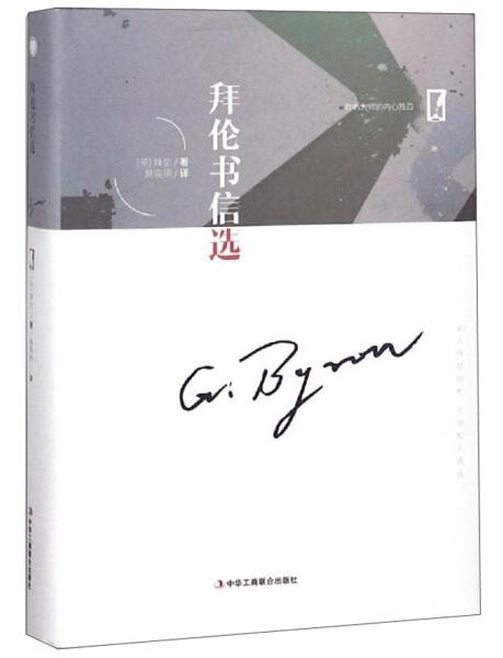 Китайская каллиграфия Артикул 627574356072
