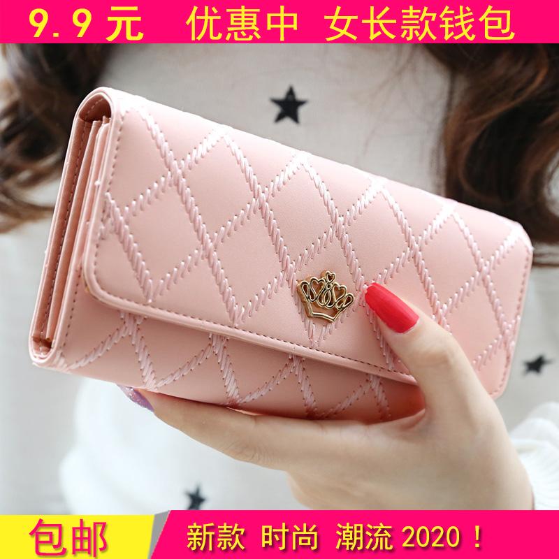 新款女式钱包日韩版搭扣菱格时尚钱夹皮夹手拿包女士长款钱包