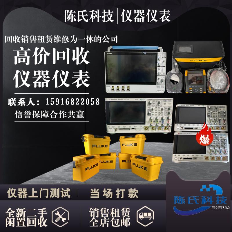 回收日本YOKOGAWA横河控制站记录仪CX1006 CX1200 CX1206全新原装