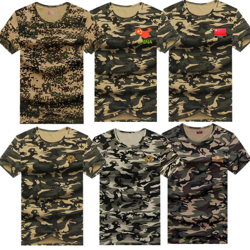 Outdoor summer thin cotton camouflage T-shirt student military training military fans short sleeve crew neck breathable Sweatshirt
