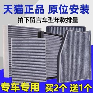 适配新老款汽车11 12 13 14 15 16 17 18 19 20款空调滤芯清器格