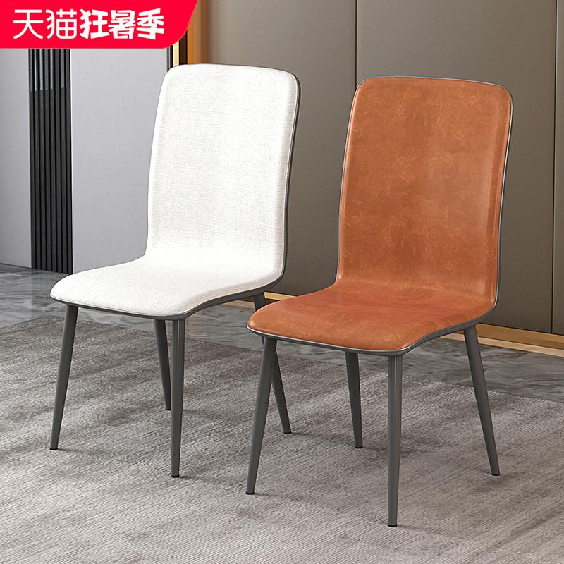 北欧现代简约木质铁艺时尚餐桌椅子