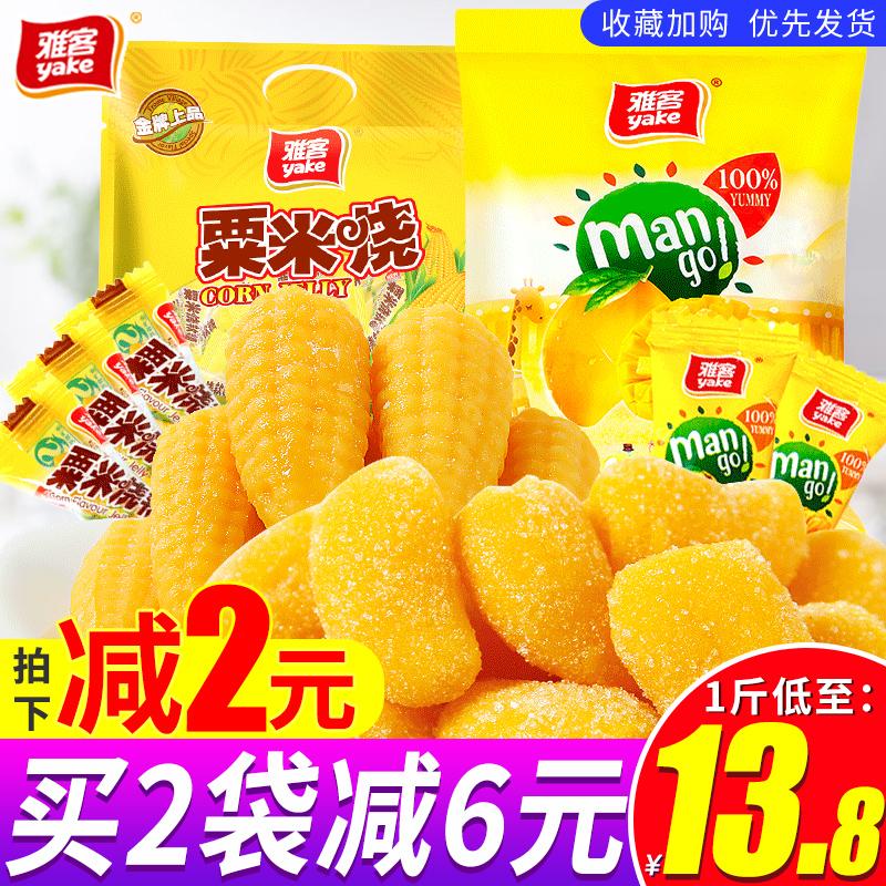 (过期)万佳惠食品专营店 雅客玉米糖粟米烧结婚果散装芒果糖 券后15.8元包邮