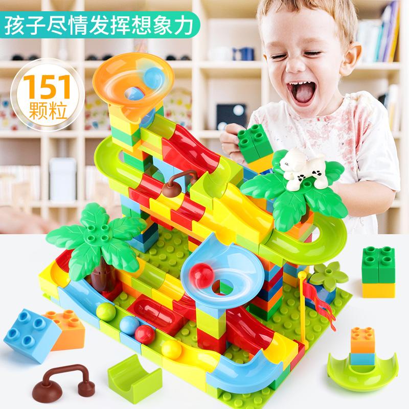 百变滑道积木大颗粒滑球3-6周岁男女孩益智拼装兼容legao儿童玩具