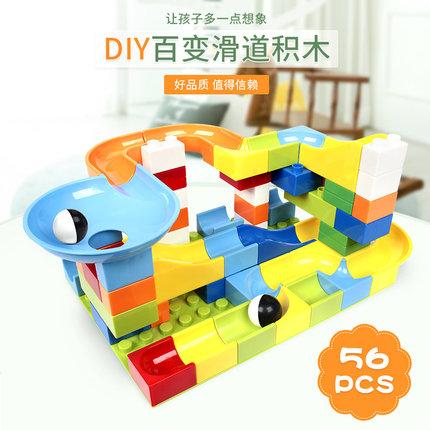 儿童玩具大颗粒拼装积木桌滑道积木多功能男孩子3-6周岁8益智女孩