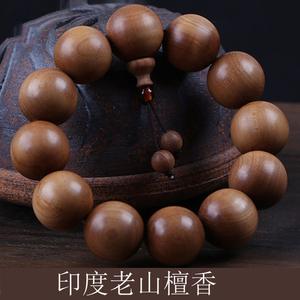 佛珠手串老山檀香手串男老料文玩108颗女香木手链佛珠念珠女