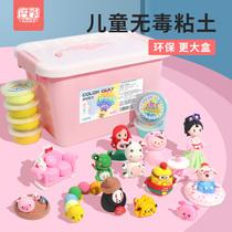 超轻粘土橡皮泥36色水晶彩泥儿童无毒女孩手工太空泥黏土套装玩具