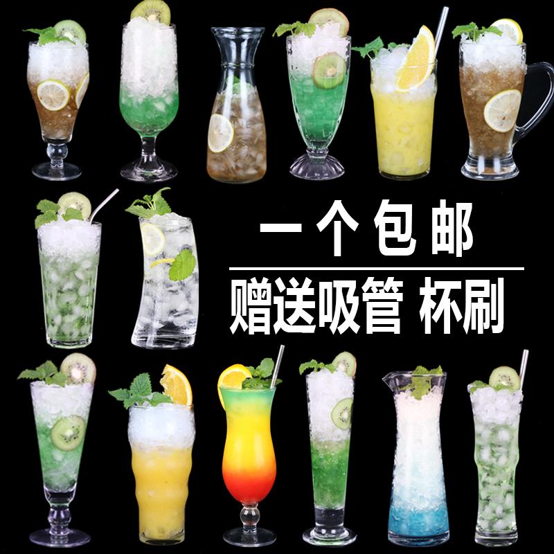 玻璃杯子果汁杯冷饮杯奶茶杯网红家用创意沙冰杯奶茶店奶昔饮品杯
