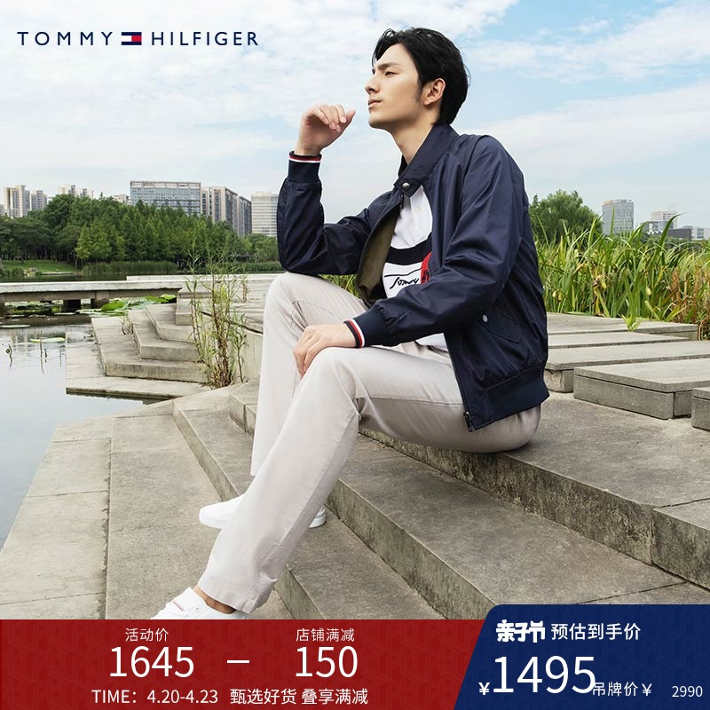 TOMMY HILFIGER men's fashion simple solid color double-sided wear stand-up collar single jacket MW0MW10500