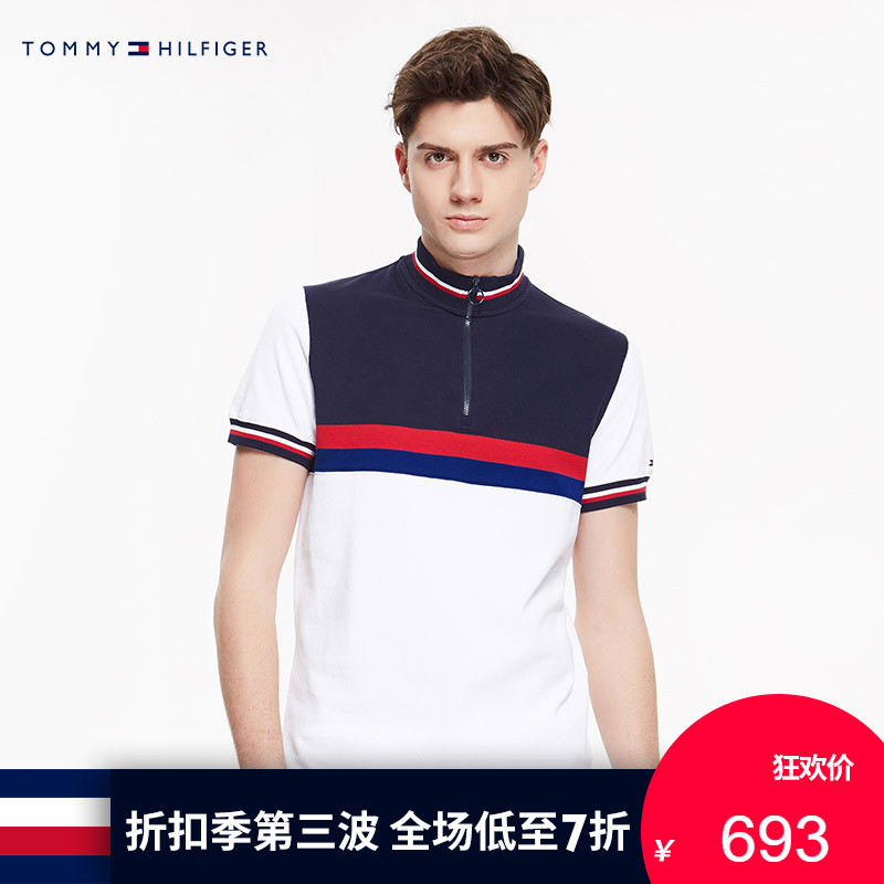 【余文�吠�款】TOMMY HILFIGER男�b2018短袖POLO衫-MW0MW05117OS
