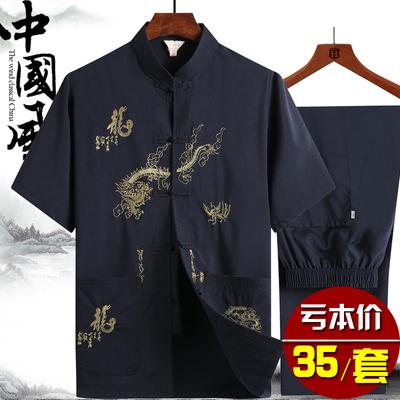 中老年人男士唐装短袖衬衫套装夏季汉服爸爸中式爷爷大码民族服装