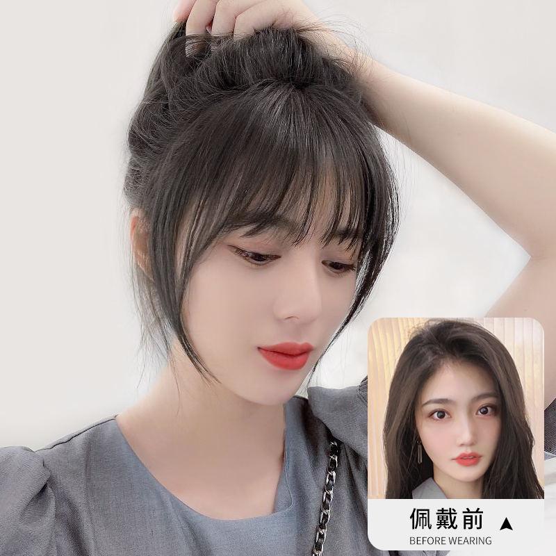 All real hair 3D French air bangs wig female natural seamless invisible top of the head reissue to cover white hair fake bangs