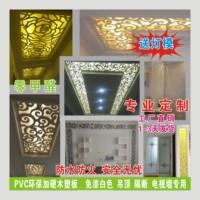 Горячей PVC древесно - полимерных плита пирсинг резьба доска европейский цветы сетка потолок отрезать вход фон стена экран через доска