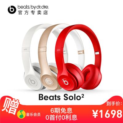 beats耳機哪家店便宜,魔聲耳機是beats嗎