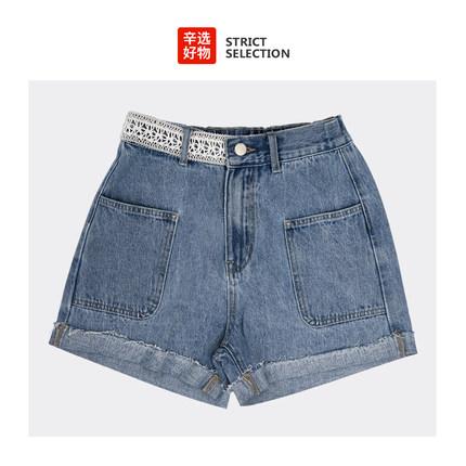 杨幂同款豹纹短裤图片