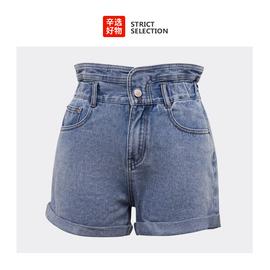 k1315  高腰花苞松紧腰牛仔短裤  W5066