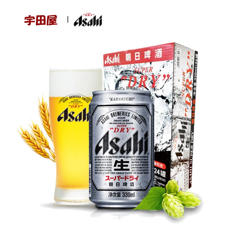 日本品牌 朝日 ASAHI 超爽生啤酒 生ビール 中国产 330ml*24罐