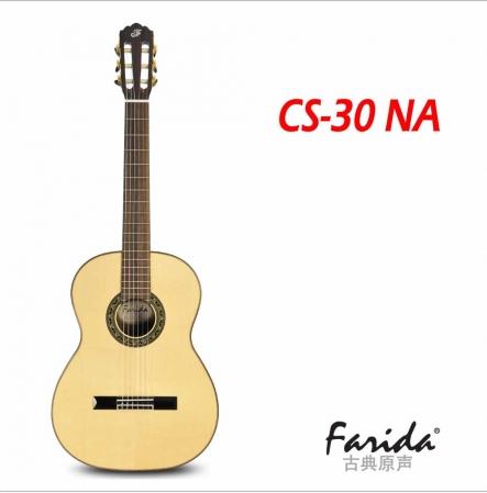 正品法丽达Farida古典吉他CS-30NA