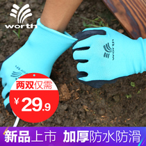 Wash worth Anti-thorn horticultural gloves waterproof anti-tie flowers flower garden planting wear-resistant protective gloves