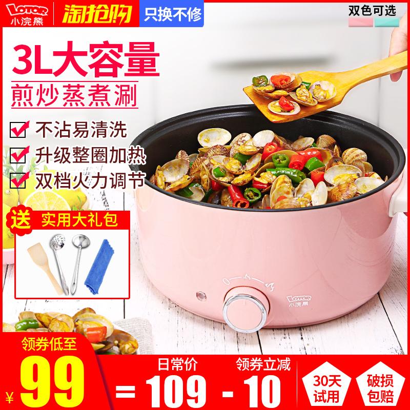 Китайский самовар для приготовления пищи Артикул 583556226536