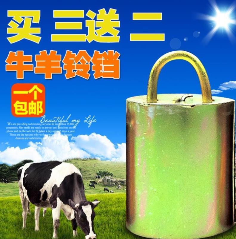 牛羊铃铛响亮超响特响畜牧