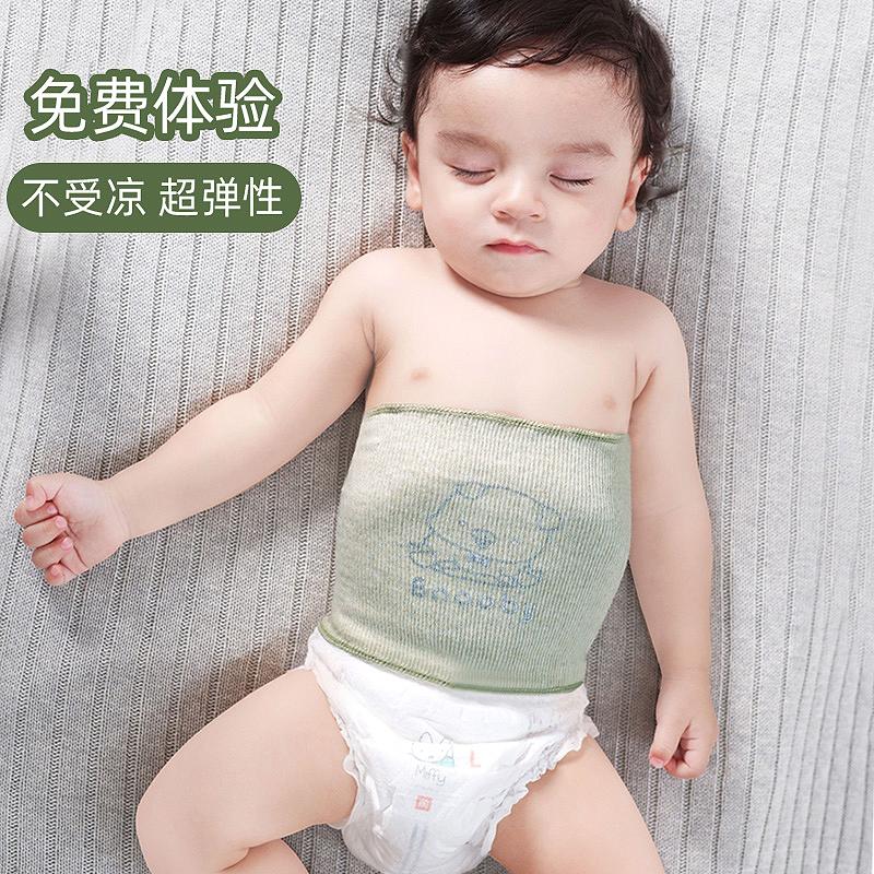 婴儿护肚围纯棉宝宝护肚挤新生儿裹腹肚兜肚子护脐围春夏薄款四季