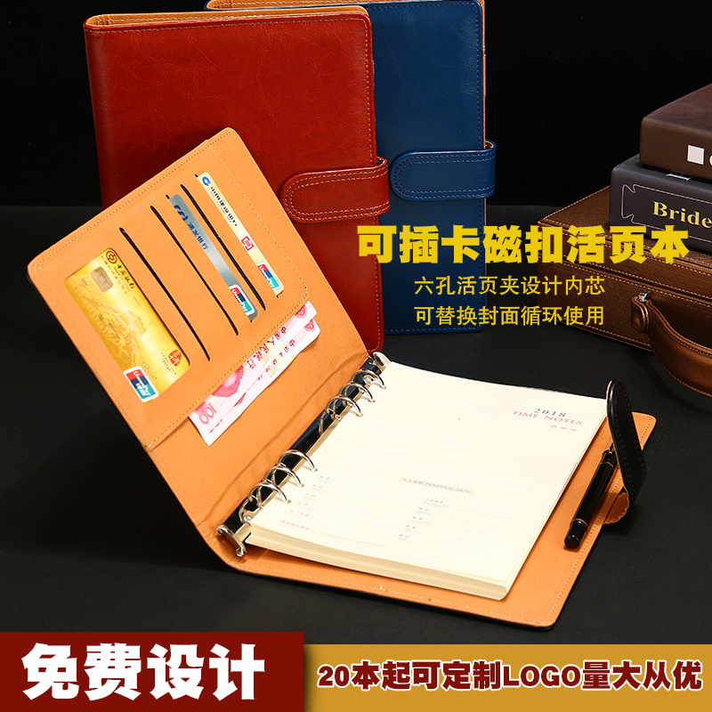 Loose leaf notebook replacement core A5 6-hole notebook high-end business Notepad large office stationery book can customize logo