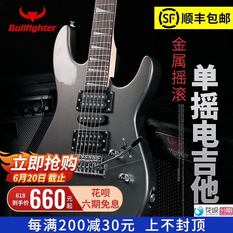 斗牛士 电吉他 专业级演奏电子吉它 初学者入门 摇滚电吉他套装