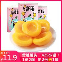 2罐425g萌妞黄桃罐头糖水大罐水果罐即食零食小吃