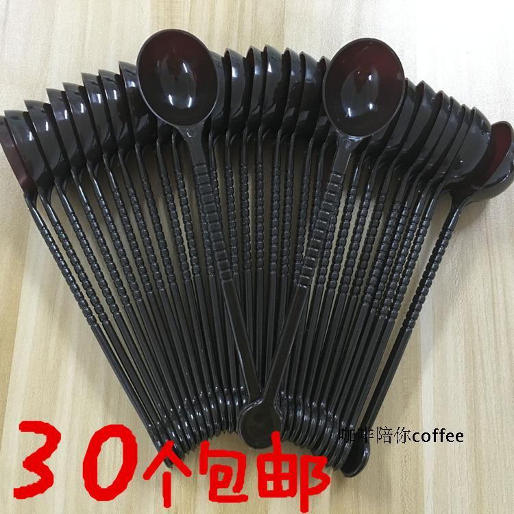 30个装 茶叶量勺咖啡粉计量勺 果粉奶茶料勺塑料勺子10克标准量勺