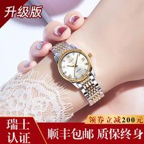 正品瑞士手表女士全自动机械表奢华ins风小表盘简约气质国产腕表
